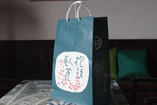 【小鼓】オリジナル紙袋(大)1800ml用